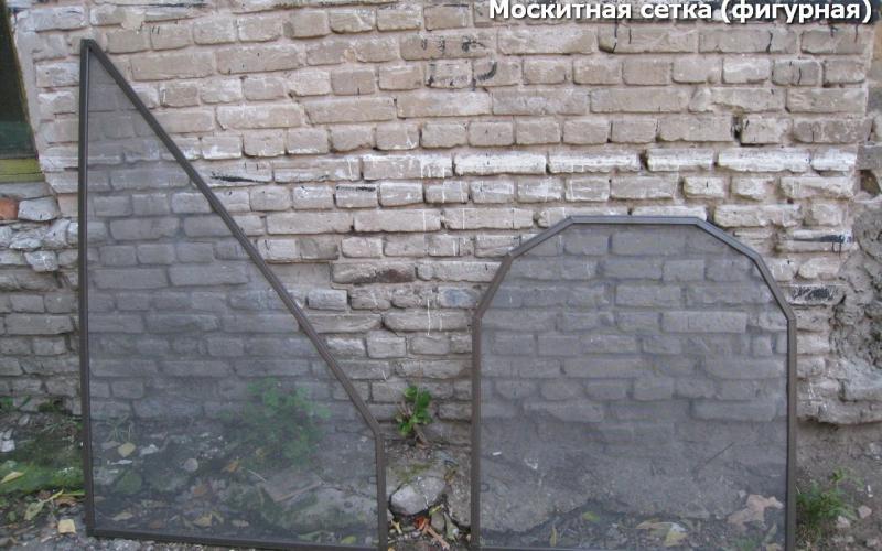 Фигурная москитная сетка (трапеция, арка)